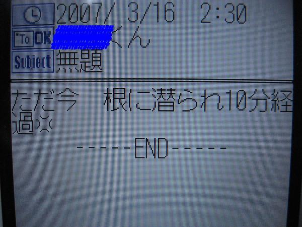 Img_12941